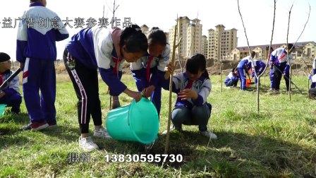 金昌市第二届公益广告创意大赛参赛作品《育树