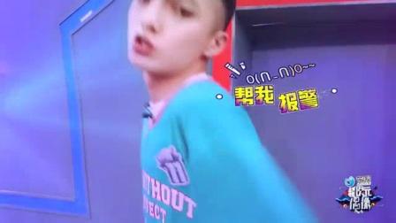 我在杨迪搞笑引爆综艺轰趴 170718截了一段小视频