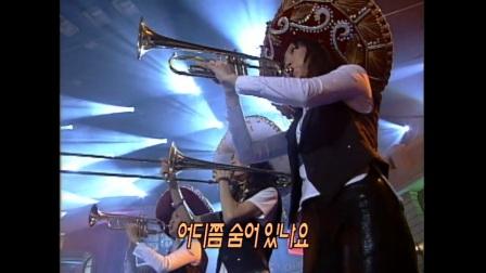 李文世 - 单身礼赞,1998年MBC周六周六是快乐