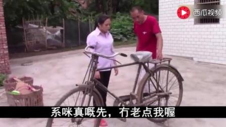 广东佬搞笑配音.珊瑚提供视频