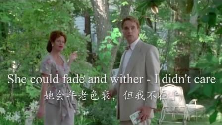 一起学习欣赏、经典电影台词之《洛丽塔》爱情就是即便容颜老去、也会不离不弃。朗读来自我司组里英语老师