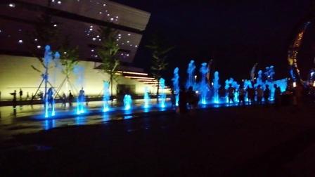烟台市开发区万里金沙滩城市展示中心音乐喷泉
