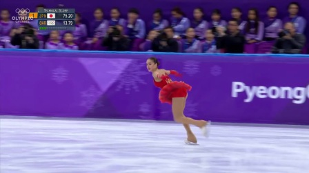 【转载 少年时】体育运动之美——扎吉托娃在短