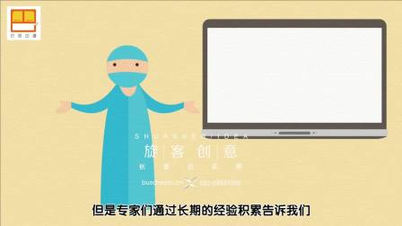 二维动画-飞碟说 医疗医药宣传片