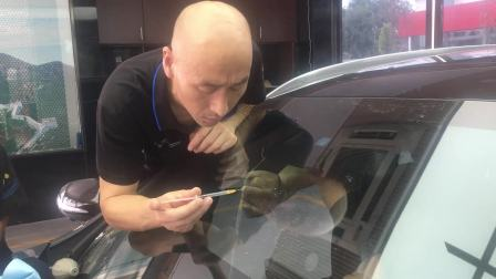 GLC前挡玻璃修复-顶好汽车凹陷修复