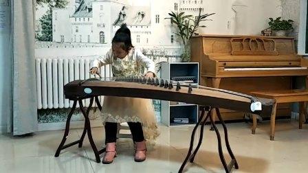 【网上音乐厅】古筝《河南八板》钰洺琴业音乐