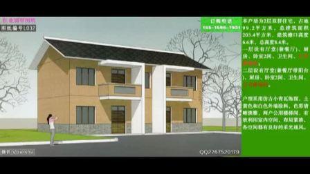 三层农村联排和双拼别墅设计图纸_二层农村双拼别墅设计图纸-红业别墅设计