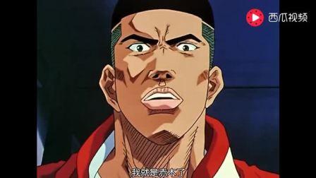 灌篮高手: 安西教练病倒! 樱木表情到位, 差点把