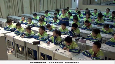 部编版历史七下《宋代经济的发展》黑龙江杨晓玉