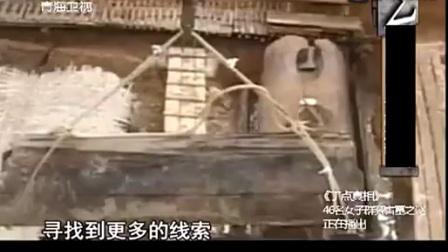 46少女群葬墓,考古专家打开棺木,看到令人毛孔