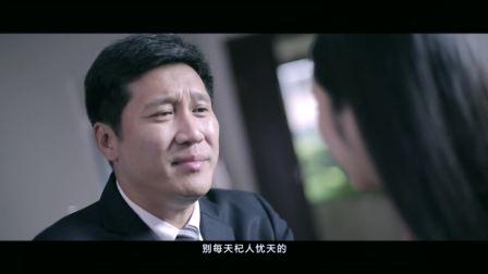 2046微电影宣传片