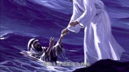 基督教歌曲加油耶稣 –