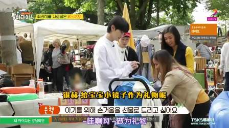 [综艺]180720 自讨苦吃2 E04 中字