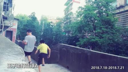 【抖音】王子瑜搞笑视频合集2