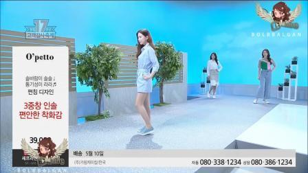 韩国模特,美女,丝袜美腿