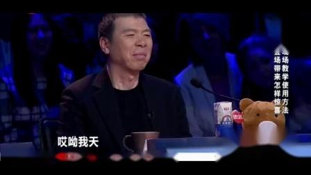 """新产品被退货, 生意不好做! 店主不卖""""赵本山"""""""