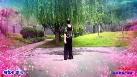 榕城舞魅广场舞 千年之约 编舞 穆宏