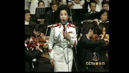 【CCTV音乐厅】冯桂荣独唱《我爱祖国的蓝天》