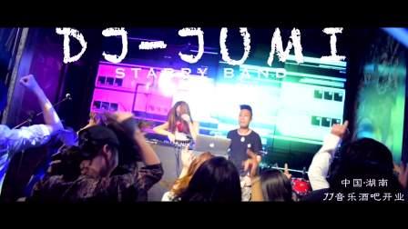 武汉性感美女DJ-JUMI—中国·湖南 JJ音乐酒吧开业