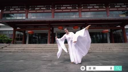 点击观看《中国舞 洛水佼人 一方水土一方美人》