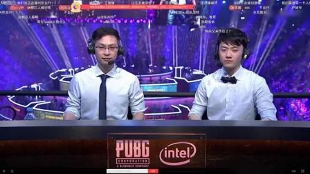 lol小智解说2018PGI绝地求生比赛,小智第一解说线