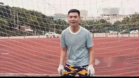 陈翔六点半: 这样踢足球, 下一届世界杯你上吧