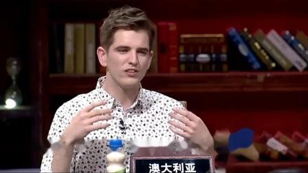 非正式会谈: 学霸小贝凭借自己出色的中文水平