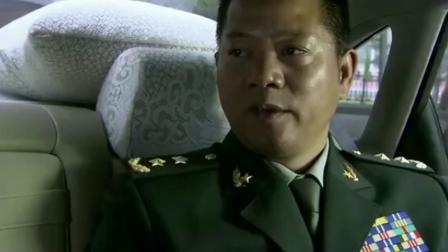 唐心怡秘密会见首长, 何晨光毫不知情?