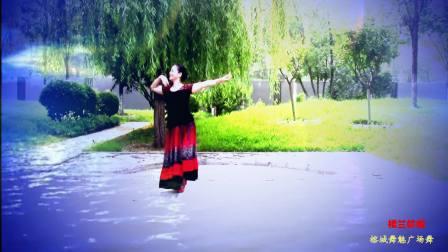 榕城舞魅广场舞 楼兰姑娘 编舞 応子 每天坚持如一日的广场舞姐姐
