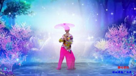 榕城舞魅广场舞 我心已许 编舞 桃子 每天都晨练的老大娘