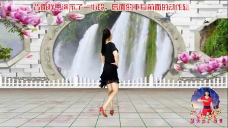 蓝天云广场舞 我最亲爱的你在哪里 很时尚的健身恰恰舞视频教学分解 附正背面示范