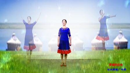榕城舞魅广场舞 幸福的远方 编舞 周志辉 真是一个最简单的广场舞