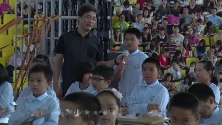 《三角形的认识》孟庆阳 第十二届全国小学数学核心素养获奖视频