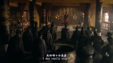 边疆不定皇帝不知怎么办, 大臣说了一段话, 结果在边疆被乱刀砍死