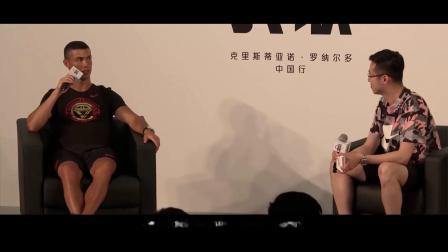 C罗中国行,主持人问下赛季尤文遭遇皇马怎么办?他会如何作答呢