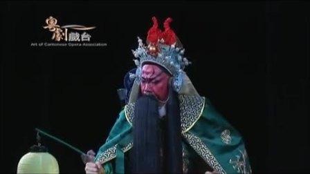 粤剧曹操 关羽 貂蝉全集(香港八和���o�t伶大�R演)