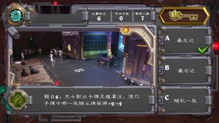 8月25日 互动活动 知石大会-2 2018炉石传说黄金公开赛 西安站