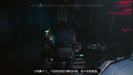 《�博朋克2077》完整演示!中文普通�解�f �@里是地�z也是天堂!