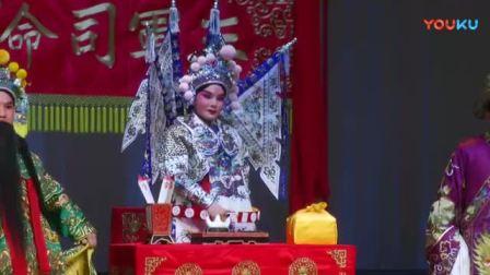豫剧三拂袖全场(吴素珍)