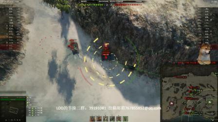【WOT】坦克世界LOD解说 老虎炮教做人