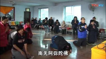 祖上造业报儿孙(下)+大悲古寺谭林长+因果定律