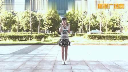 0001播视网-动动广场舞《男人别哭》健身舞含教学视频
