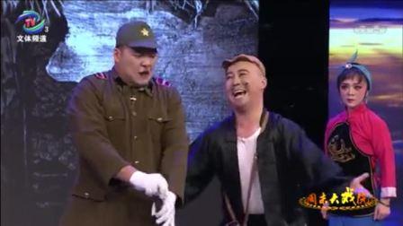 曲剧朱六来群星荟萃和李卫红演唱专场