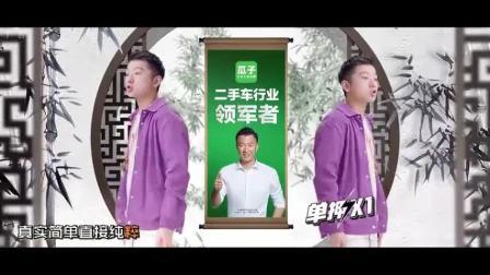 《中国新说唱》王以太创意中国风中插广告 山水