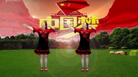 2018年宜阳明萱广场舞 中国梦 国庆特献