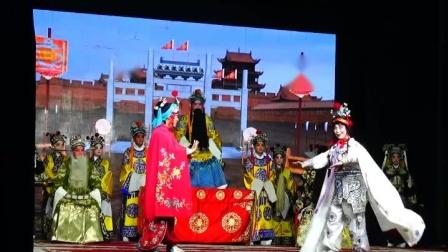 豫剧穆桂英挂帅全本(杨新凤)石家庄市豫剧团