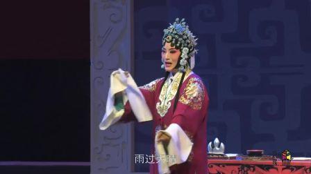 越调诸葛亮 临危受命全场(赵艳琳)河南省越调剧团