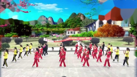新河酷炫广场舞队 拥抱你离去 团队版 编舞 小雅