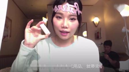 香港美女去韩国拍婚纱照,随时带的化妆品你一定认识!