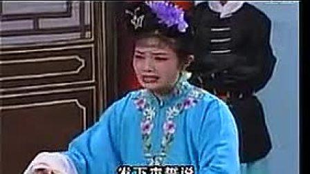 湖南衡阳花鼓戏三讨黄金全集